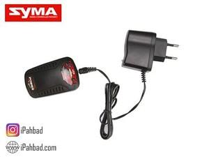 شارژر و بالانسر کوادکوپتر سایما مدل Syma X8