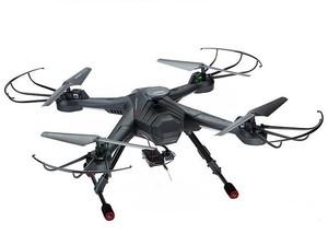 کوادکوپتر اسکای هانتر دو Sky Hunter 2