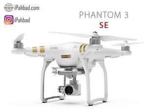 کوادکوپتر فانتوم DJI Phantom 3 SE