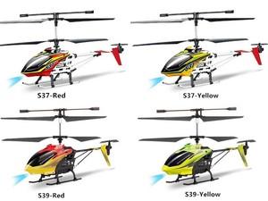 خرید هلیکوپتر کنترلی سایما Syma S39