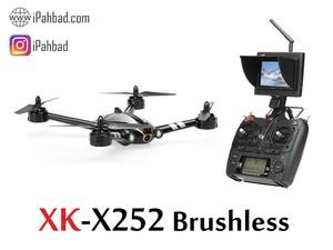 کوادکوپتر XK-X252 موتور براشلس