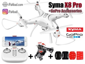 کوادکوپتر سایما X8Pro + مانت گوپرو