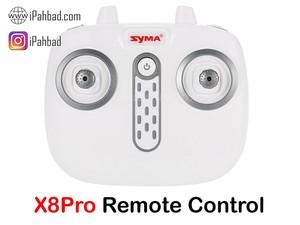 ریموت کنترل سایما X8Pro