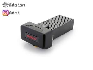 باتری اصلی کوادکوپتر سری هشت سیما X8SC - X8SW