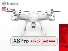 آموزش کوادکوپتر سایما X8 Pro