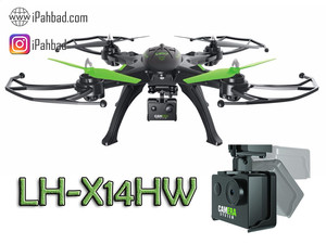 کوادکوپتر LH-X14 HWF