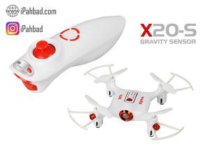 کوادکوپتر سایما X20-s