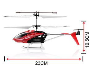 هلیکوپتر کنترلی سیما Syma S5 Speed