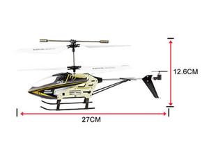 هلیکوپتر کنترلی سیما Syma S8