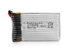 باتری کوادکوپتر X5 سایما 700mAh
