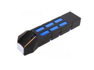 باتری کوادکوپتر Q393