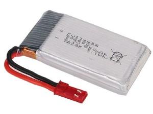 باتری کوادکوپتر سایما X56W-P