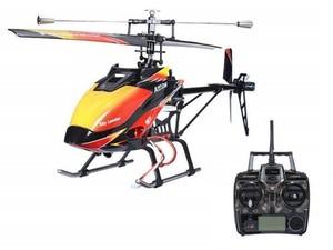 هلیکوپتر کنترلی دبلیو ال تویز مدل V913