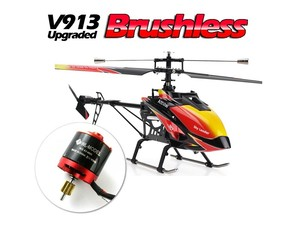 هلیکوپتر کنترلی چهار کانال دبلیو ال تویز مدل V913