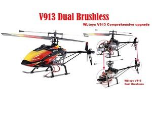 خرید هلیکوپتر کنترلی دبلیو ال تویز مدل V913