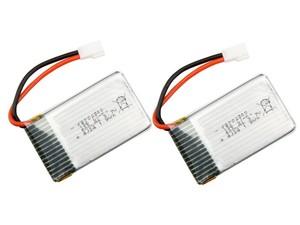 باتری کواد کوپتر بدون دوربین MJX X708 (همراه باتری یدکی)