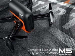کوادکوپتر Wingsland M5
