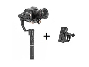 Zhiyun Crane 2 Servo Follow Focus