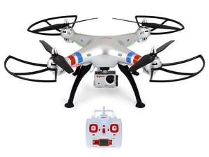 SYMA X8G Drone