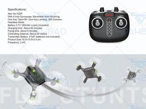 کواد کوپتر Syma X20PS Drone