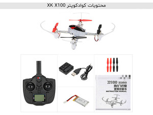کوادکوپتر XK X100