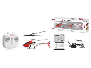بسته بندی هليکوپتر کنترلی Syma S107H