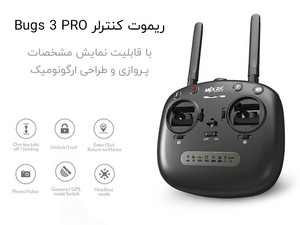 Bugs 3 PRO RC