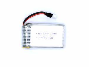 باتری لیتیومی 550mAh