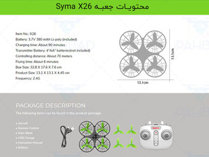 Syma X26 Include
