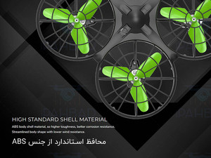 Syma X26 Standard Shell ABS