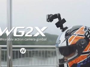 استابلایزر و گیمبال Feiyu Tech WG2X