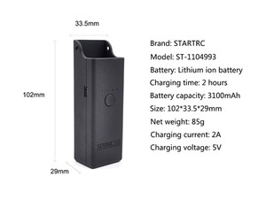 starrc portable power bank for osmo pocket technical spec