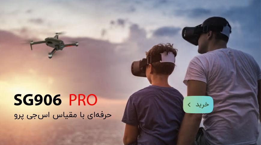 ZLRC SG906 PRO Drone