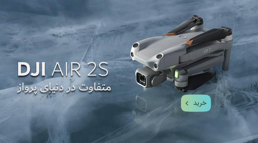خرید DJI Air 2S