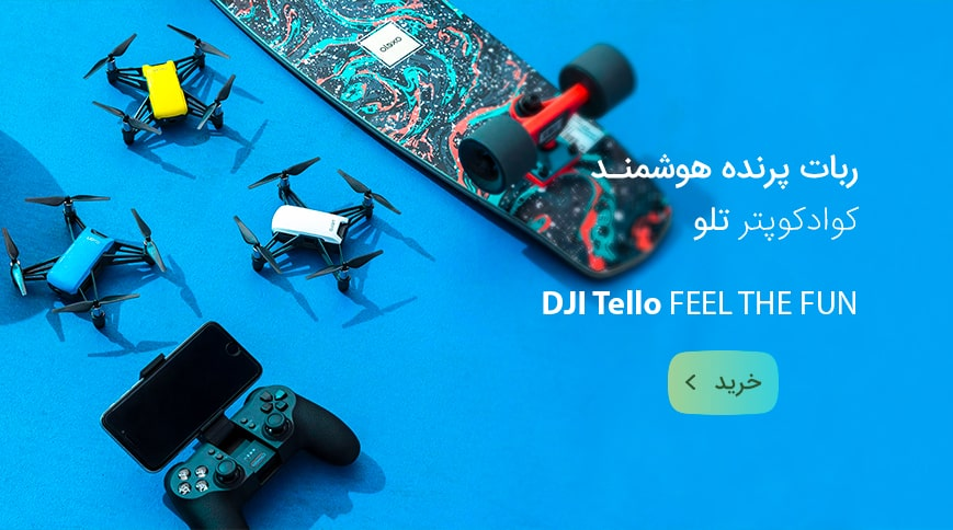 TELLO Drone by Ryze & DJI