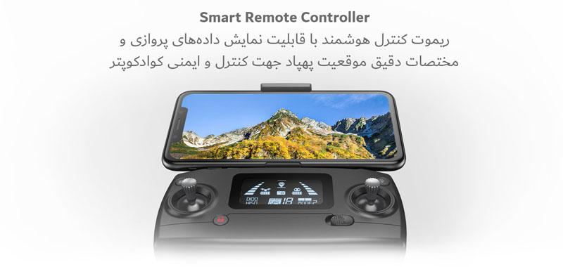 MJX B19 Remote Controller
