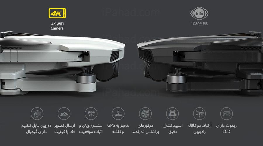 MJX B19 Drone Review