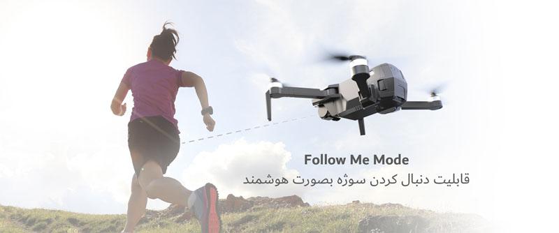 Follow Mode on MJX B19 Drone