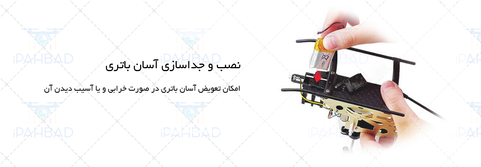قیمت خرید هلیکوپتر کنترلی سایما Syma S8 از فروشگاه اینترنتی آی پهباد ، خرید هلیکوپتر کنترلی سیما مدل S8 ، قیمت هلیکوپتر کنترلی سایما اس 8 ، هلیکوپتر کنترلی سیما اس 8
