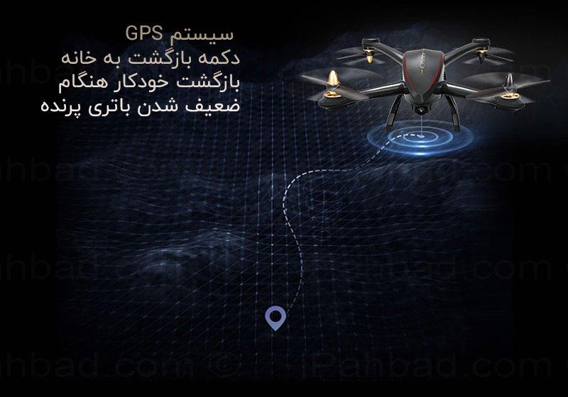 کواد کوپتر cx-23 دارای GPS
