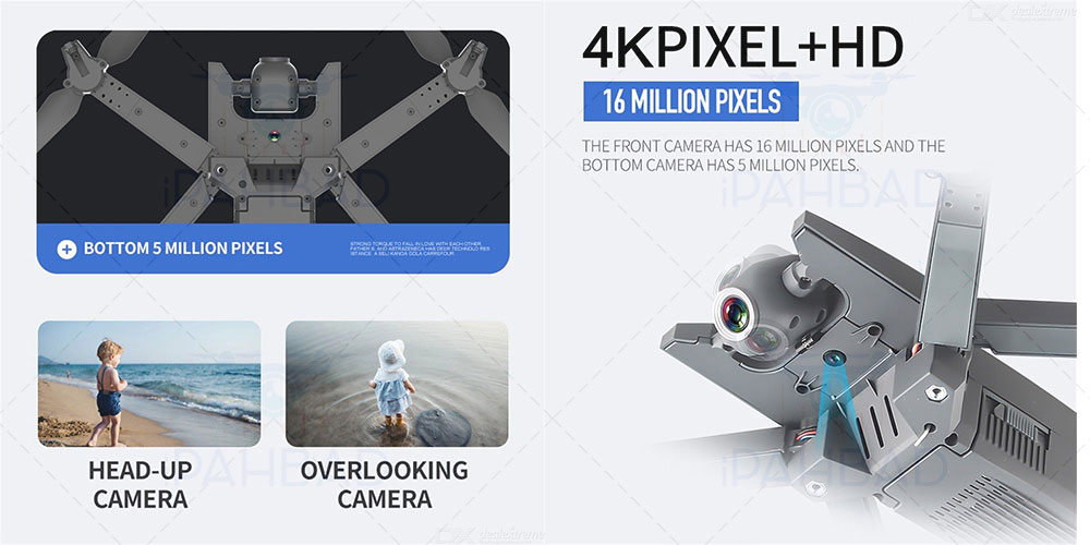 کوادکوپتر CSJ X4