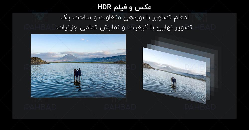 تصویربرداری HDR با کوادروتور مویک 2 پرو