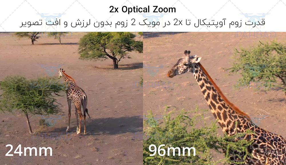 هلی شات mavic 2 zoom دارای زوم اوپتیکال