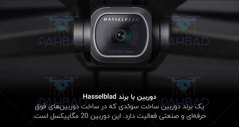 هلیشات مویک 2 پرو دارای دوربین هسلبلاد