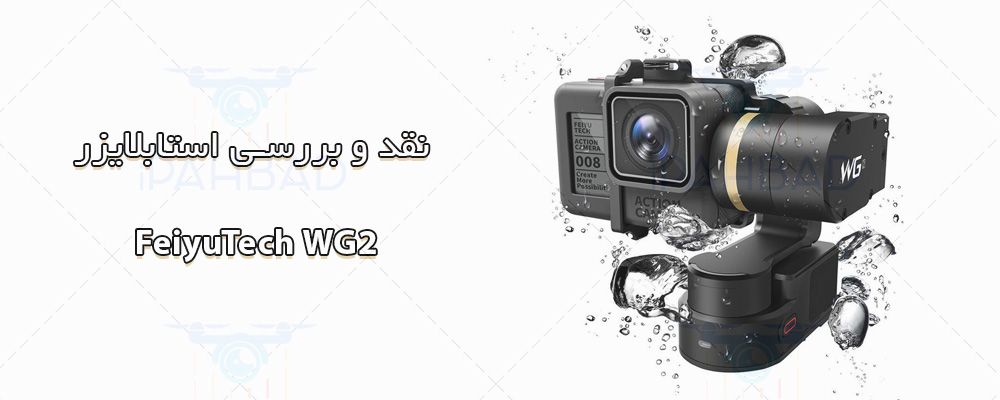 Feiyutech WG2 for Gopro Camera