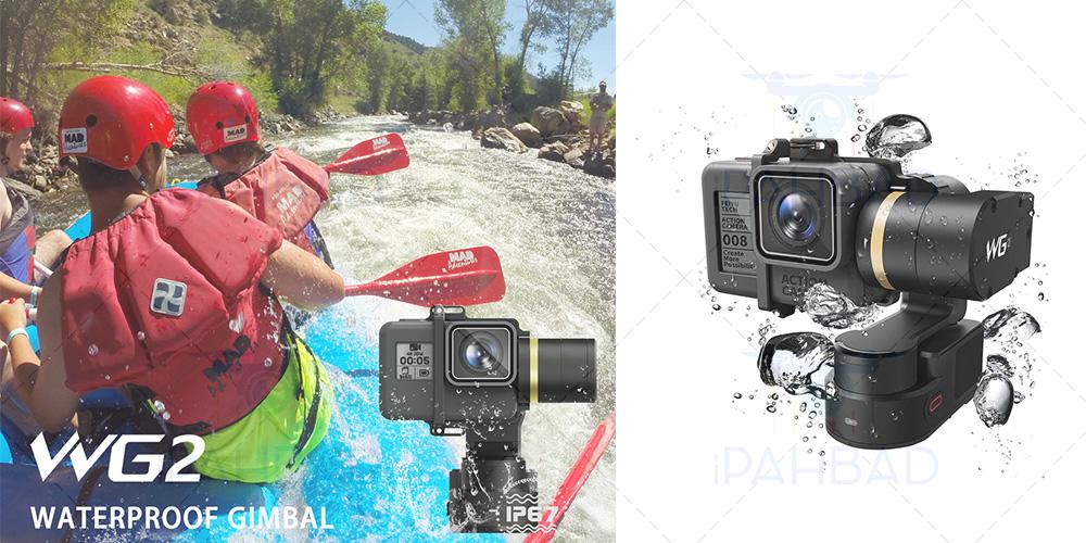 گیمبال ضد آب برای GoPro Hero