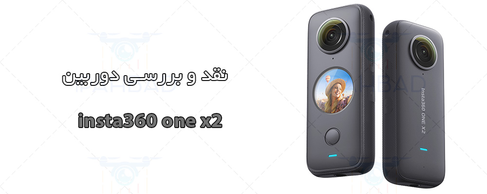 بررسی دوربین Insta360 ONE X2 Review