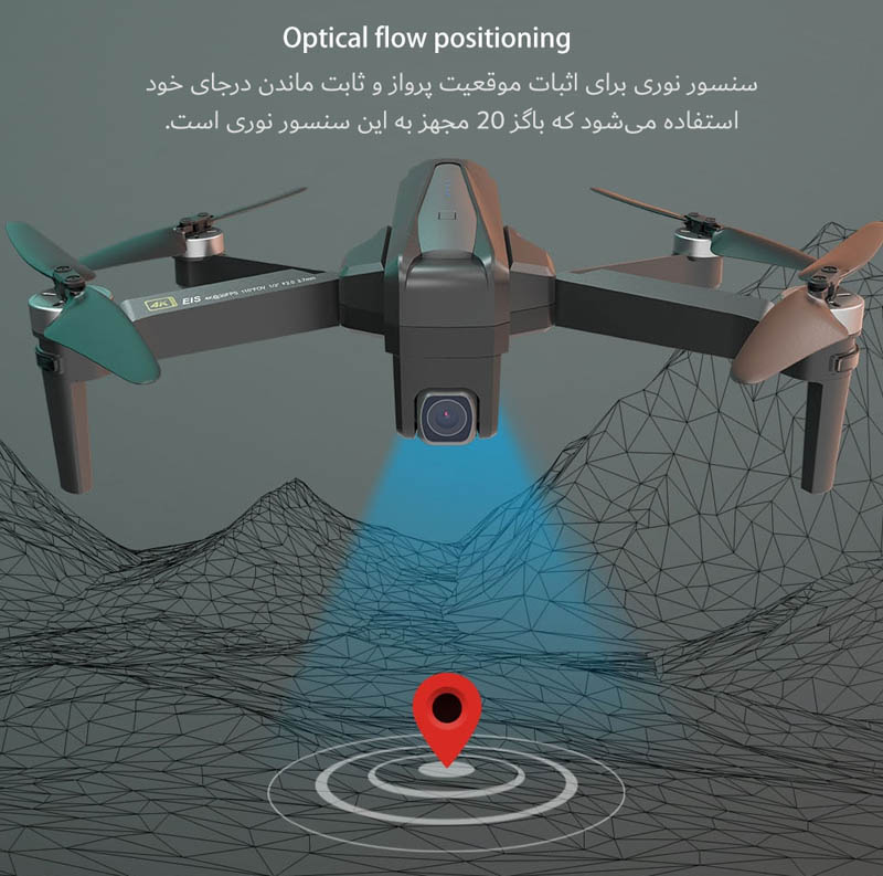 optical flow positioning mjx bugs 12