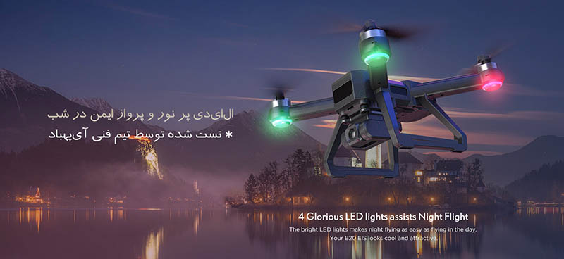 MJX Bugs 20 LED flight in night