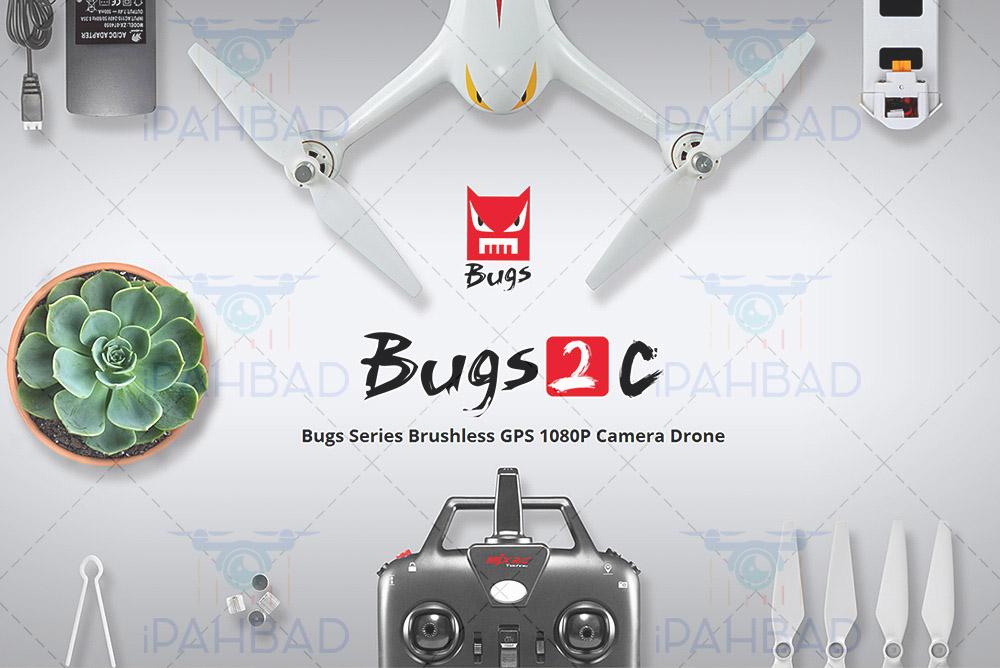 کوادکوپتر دوربین دار Bugs 2 محصول MJX